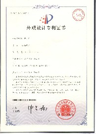 ZL 2015 3 0031639.1 Utility model patent certificate