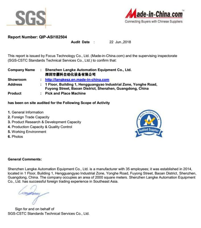 SGS Certificate for pick and place machine