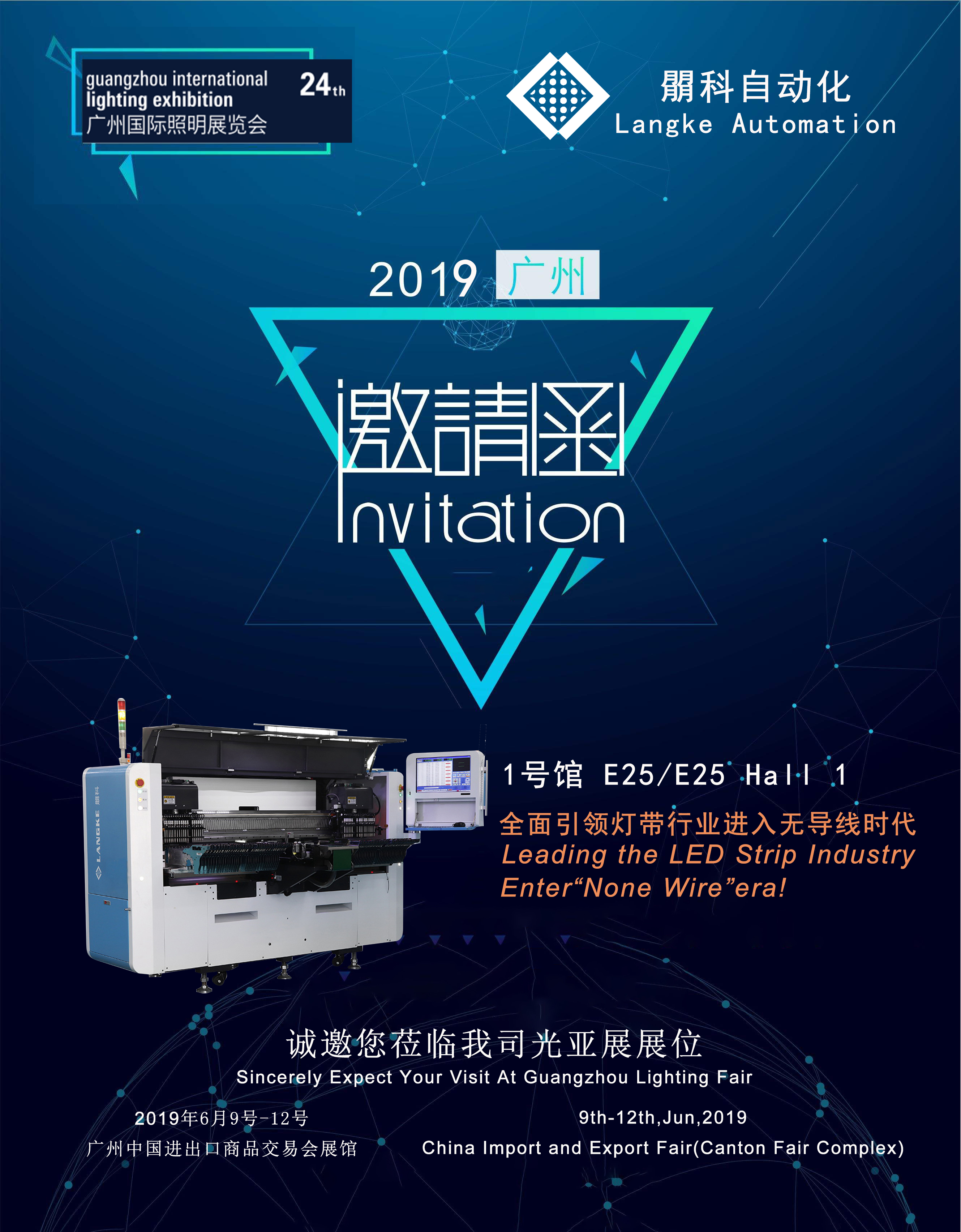 http://www.smdmachine.com/product/Chinese-chip-mounter-placement-machine.html